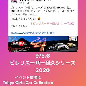 86  GTのカスタム事例画像 keikoさんの2020年08月30日10:45の投稿