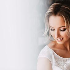 Hochzeitsfotograf Ekaterina Davydova (Katya89). Foto vom 08.01.2019