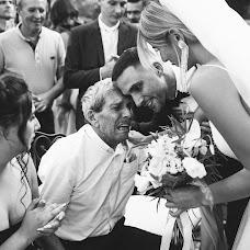 Wedding photographer Andrey Kharchenko (aNDrey84). Photo of 22.11.2018