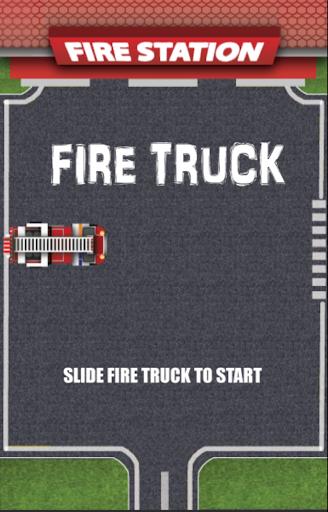 消防车的大脑训练