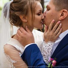 Wedding photographer Maksim Tokarev (MaximTokarev). Photo of 04.01.2018