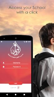 Al Aqeeq schools - Classera - náhled