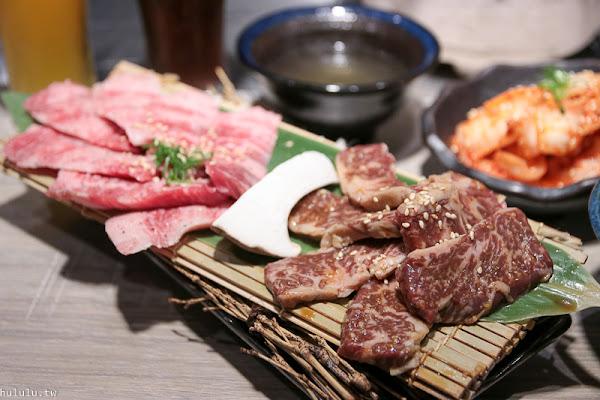 嘉義燒肉「壹心燒肉」超推薦!嘉義人氣好評燒肉~頂級現切冷藏肉品超美味。服務熱情超優質!