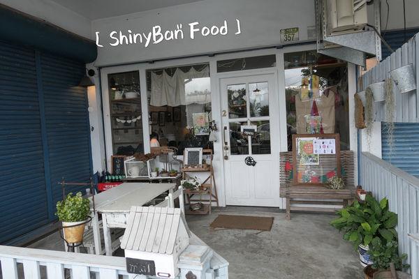 花蓮鳳林—鄉村小屋+咖啡二店|鄉村手作風的簡餐下午茶小店
