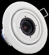 Photo: Mobotix S15 HaloMount white (angled view).