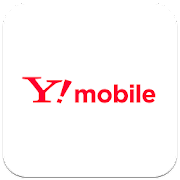 Y!mobile メニュー