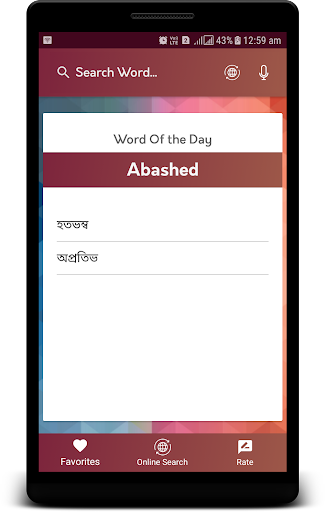English to Bangla Translator 3.3 screenshots 7