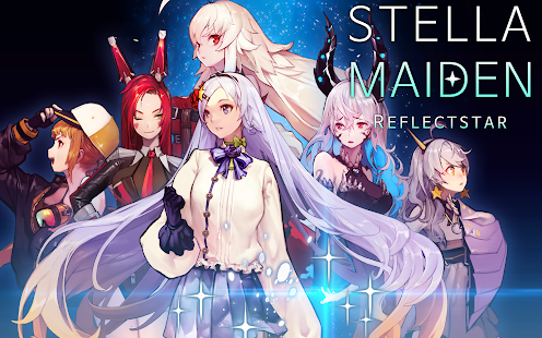 Stella Maiden : Girls of the Stars Screenshot