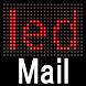 電光 メール - Androidアプリ