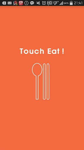 Touch Eat