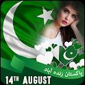 14 august photo frame 2021 – Pak Face Flag icon