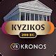 VR Kronos Kyzikos Download on Windows