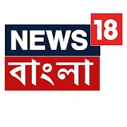 News18 Bengali APK