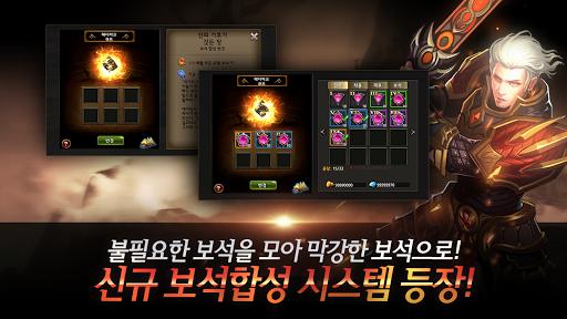 드래곤가드S for Kakao screenshot 8