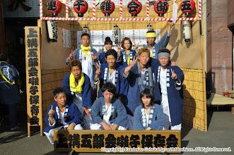 Photo: 【平成21年(2009) 宵宮】  囃子保存会 青年部若手の記念撮影。