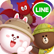 LINE Bubble 2 (game)