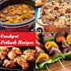 Crockpot Potluck Recipes Download on Windows
