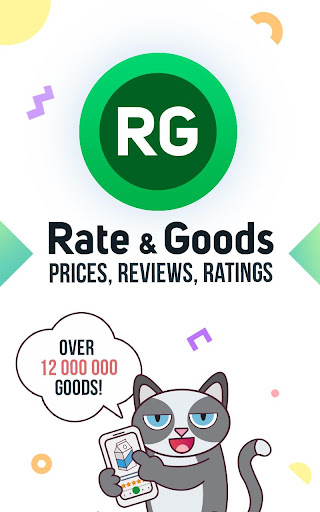 Rate&Goods - product scanner and reviews Apk apps 6