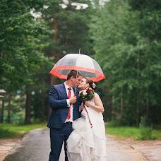 Wedding photographer Aleksey Krupilov (Fantomasster). Photo of 08.08.2017