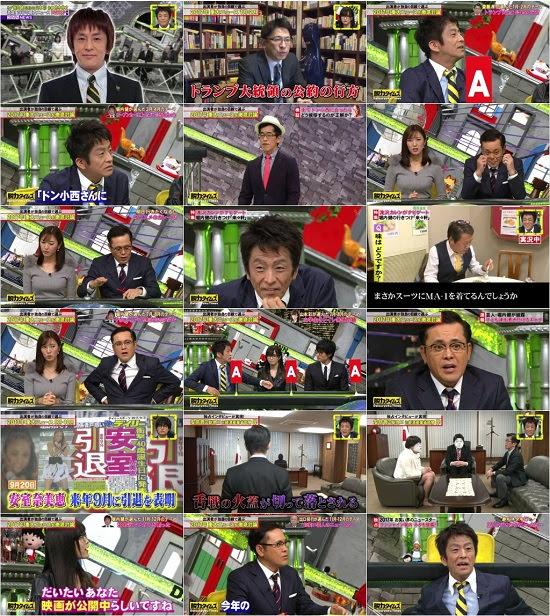 (TV-Variety)(720p) 山本彩 – 全力!脱力タイムズSP 171229