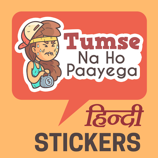 Hindi Chat Stickers For WhatsApp - Apps on Google Play