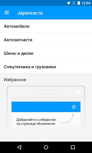 Japancar.ru