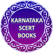 Karnataka Scert Books