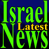 Israel News - English