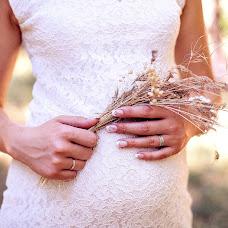 Wedding photographer Tatyana Bezobrazova (titana). Photo of 09.09.2015