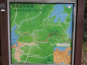 近畿自然歩道地図