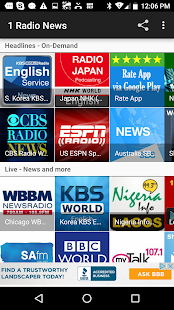 News Radio - 1 Radio News- screenshot thumbnail