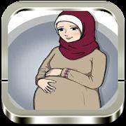 Surah surah FOR PREGNANT WOMEN