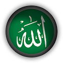 خلفيات الله روعة icon