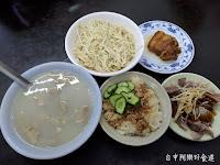 員林劉記四神湯(逢甲店)