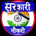 Sarkari Naukri - Govt Sarkari Jobs and Exams App icon