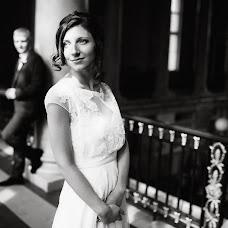 Wedding photographer Aleksey Khukhka (huhkafoto). Photo of 17.11.2016