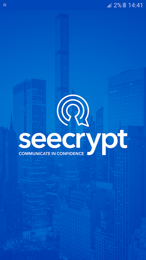 Seecrypt- screenshot