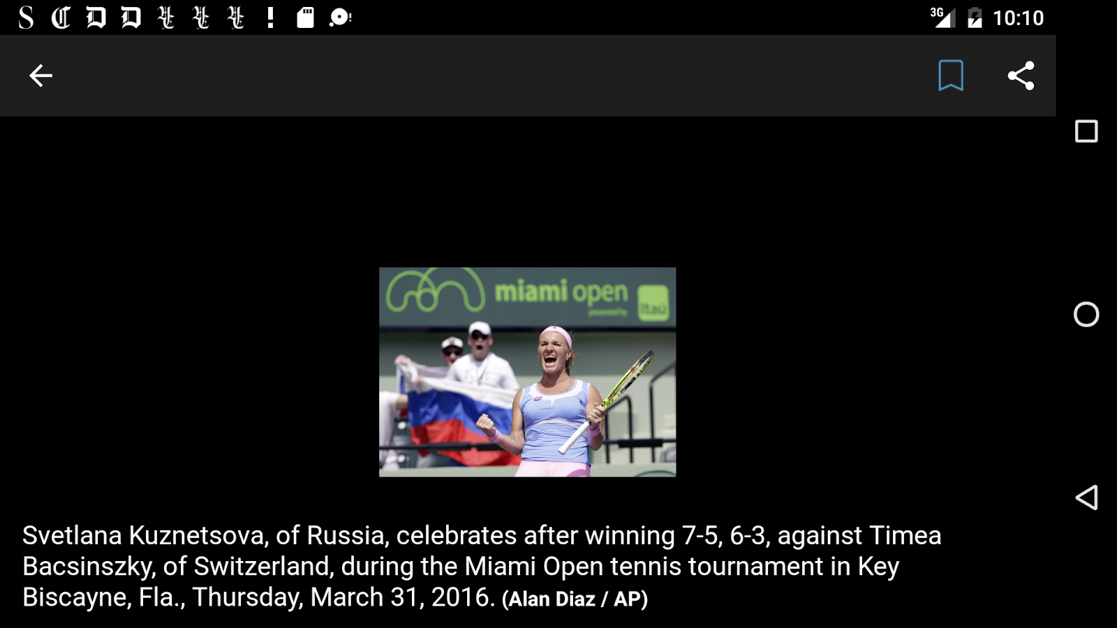 Sun Sentinel- screenshot