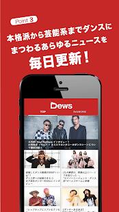 Dews ~ダンスニュースメディア~ - náhled