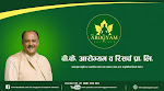 Ayurvedic Medicine For Nephrotic  Syndrome Treatment In Delhi
