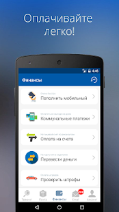 Post.kz от Kazpost - náhled