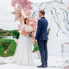 Wedding photographer Irina Pervushina (London2005). Photo of 01.04.2018