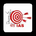 Shrestha IAS icon