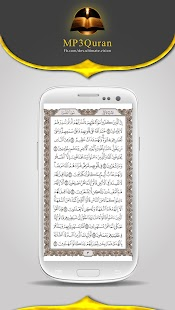 MP3 Quran Screenshot