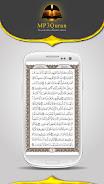 دانلود MP3 Quran اندروید