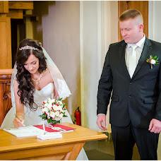 Wedding photographer Andrey Brezgin (fotokirov). Photo of 11.11.2015