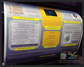 Photo: poster 900x1200 wydruk papier Matt