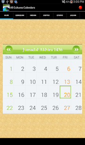 Multi Cultural Calendar screenshot 12