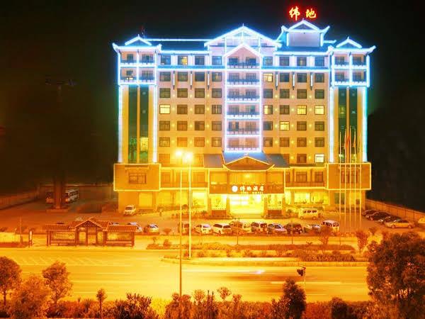 Wei Di Hotel - Zhangjiajie