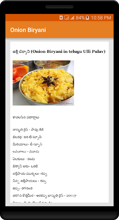 Telugu recipes android apps on google play telugu recipes screenshot ccuart Choice Image